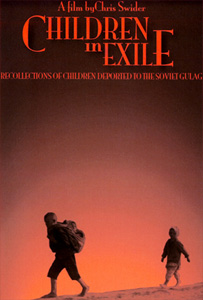 children_exile_img