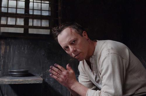 Marek Probosz as Rotmistrz Pilecki