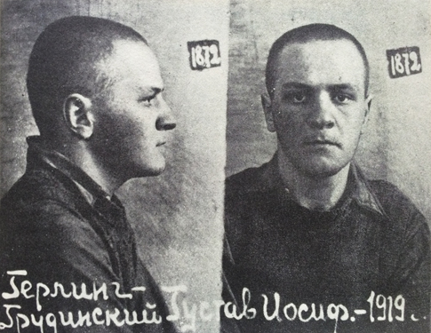 Gustaw Herling-Grudziński. Photo taken in Hrodna's jail in 1940